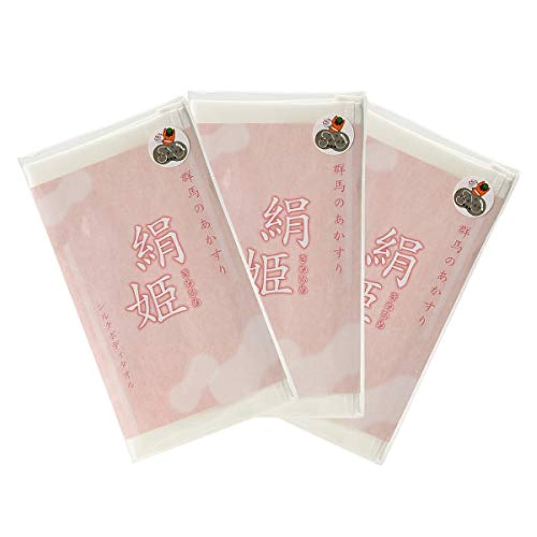 [ハッピーシルク ] 絹姫 (きぬひめ) 3枚セット ボディータオル シルクあかすり 00245-3