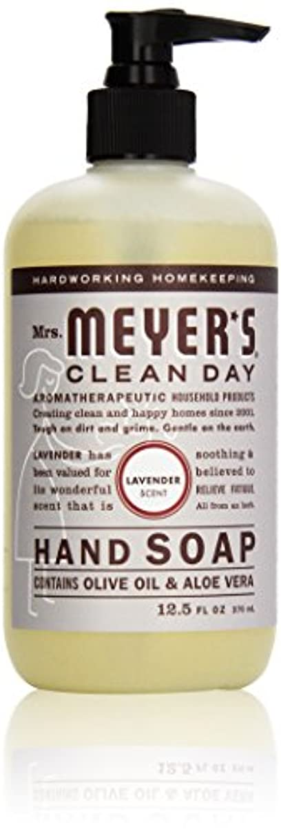 カートに対処する王位Mrs. Meyer's Clean Day Liquid Hand Soap, Lavender, 12.5 Ounce Bottle by Mrs. Meyer's Clean Day [並行輸入品]