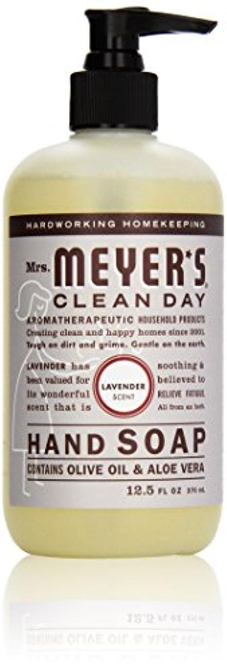 怖いきらめく伝染性Mrs. Meyer's Clean Day Liquid Hand Soap, Lavender, 12.5 Ounce Bottle by Mrs. Meyer's Clean Day
