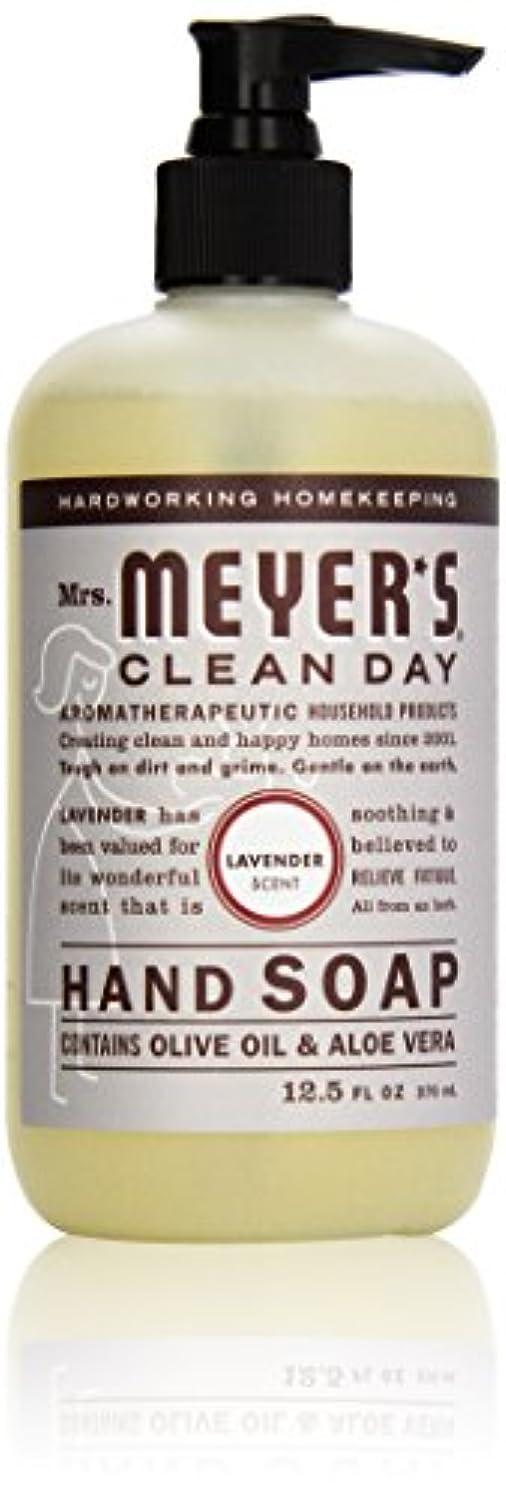 ブラウンストライプスケルトンMrs. Meyer's Clean Day Liquid Hand Soap, Lavender, 12.5 Ounce Bottle by Mrs. Meyer's Clean Day