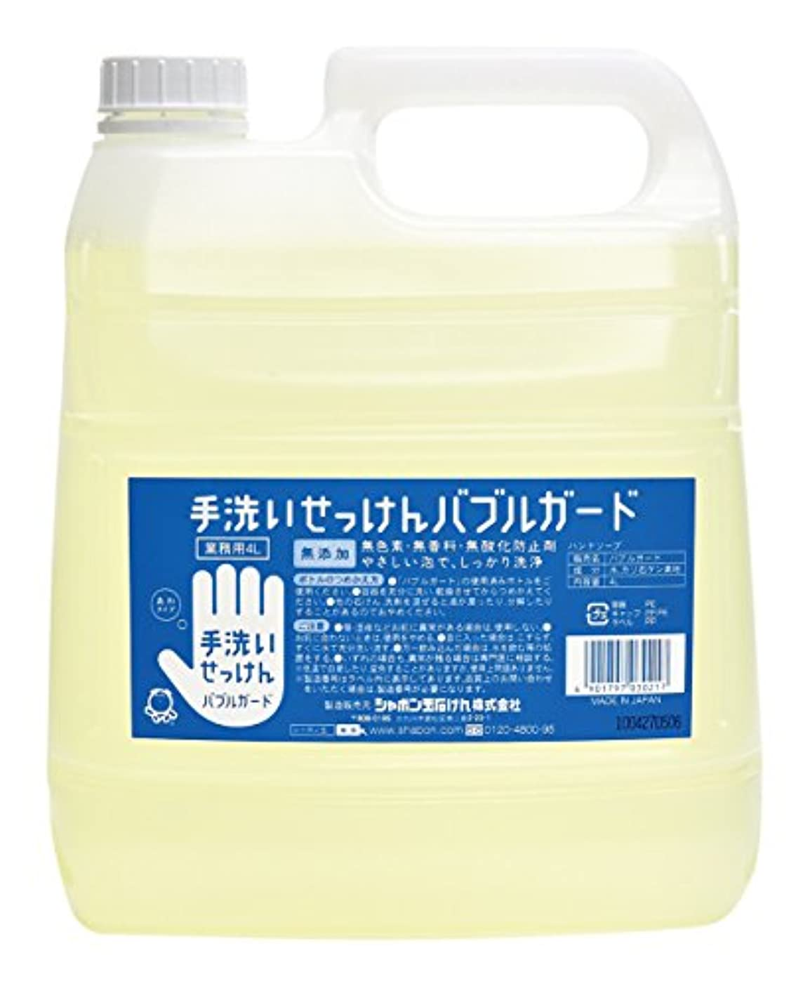 うっかり傷つけるペイン【大容量】 シャボン玉 バブルガード 業務用 4L