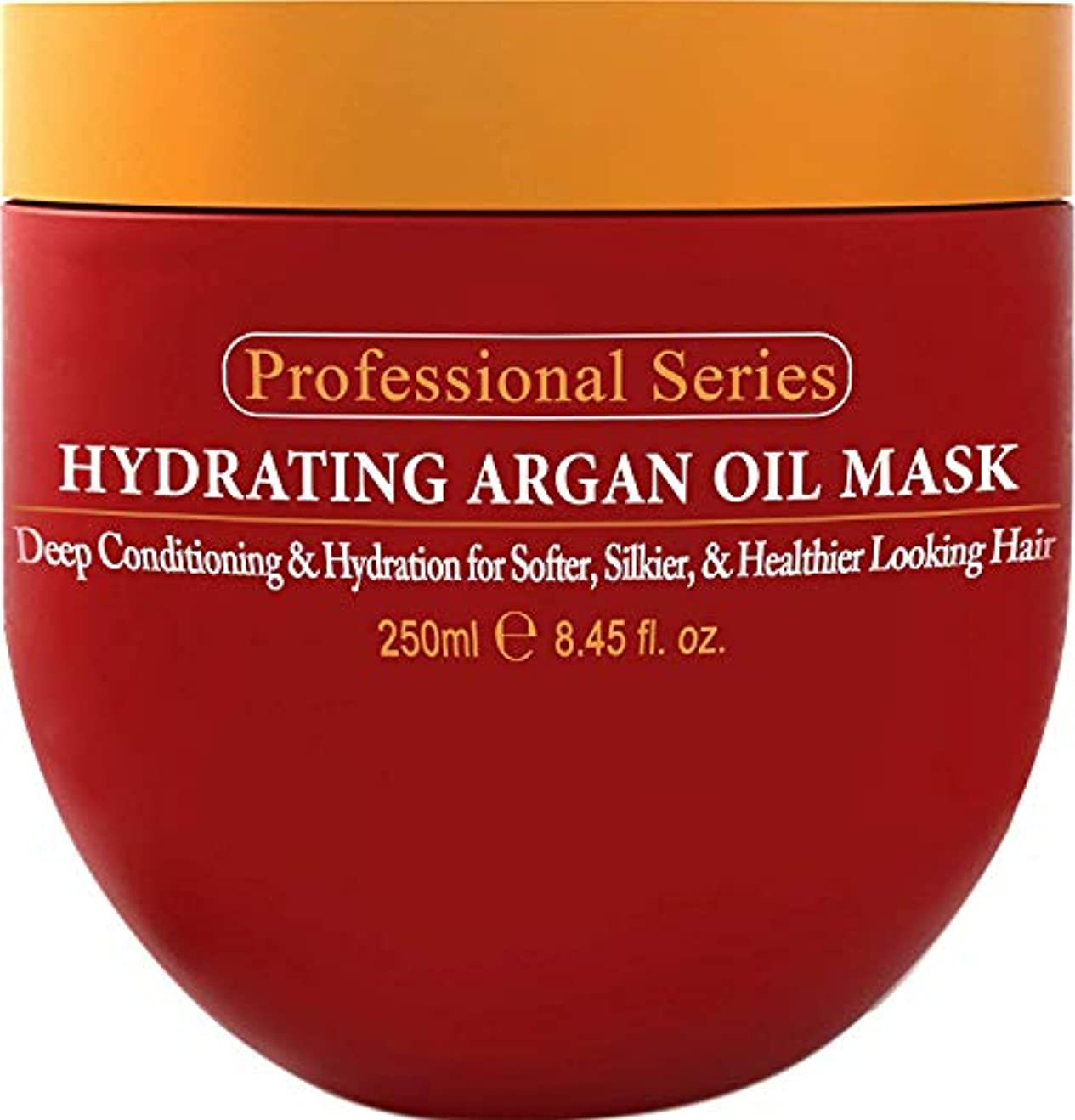 聖なる起きろイチゴHydrating Argan Oil Hair Mask and Deep Conditioner 8.45 Oz 250ml アルガンオイルヘアマスク
