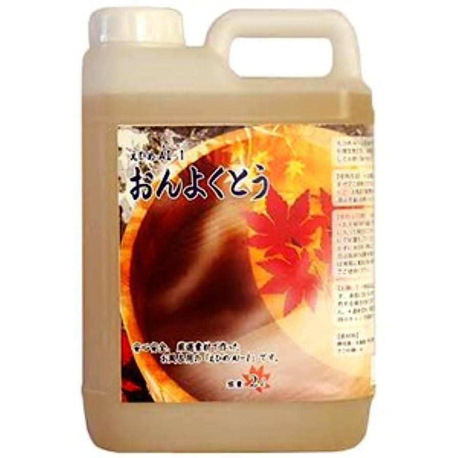 流出報酬のシアーえひめAI-1 から作られたお風呂用おんよくとう 2L