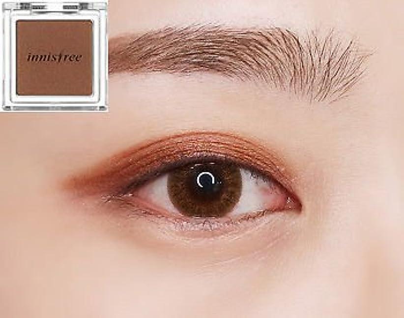 変数飛ぶそれ[イニスフリー] innisfree [マイ パレット マイ アイシャドウ (シマ一) 39カラー] MY PALETTE My Eyeshadow (Shimmer) 39 Shades [海外直送品] (シマ一 #09)