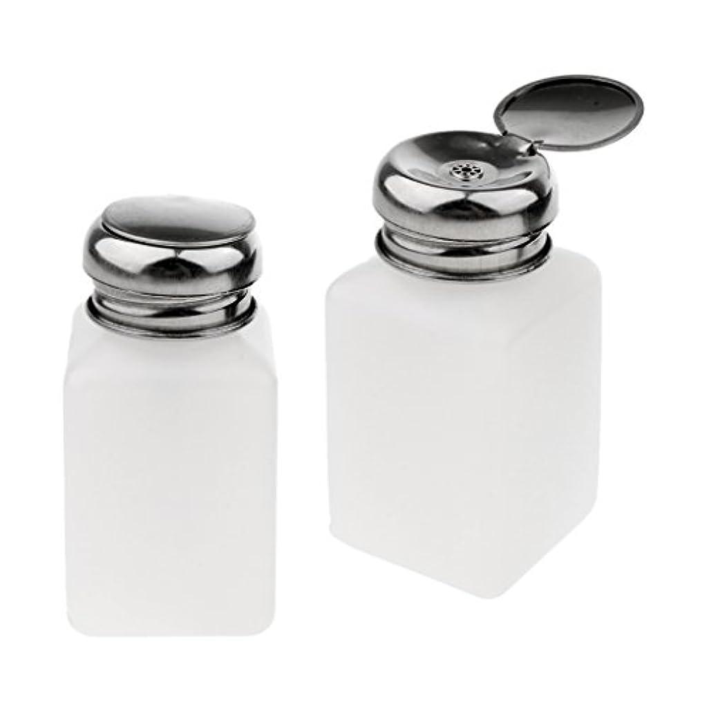 オーバーフロー枯渇する多数の2個 プレスボトル 空ボトル ポンプボトル ロック可能 アルコール 液体 貯蔵 保護 全3サイズ - 200ミリリットル