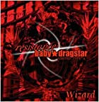resistance/baby dragstar(Atype)(DVD付)(通常1~2営業日以内に発送)