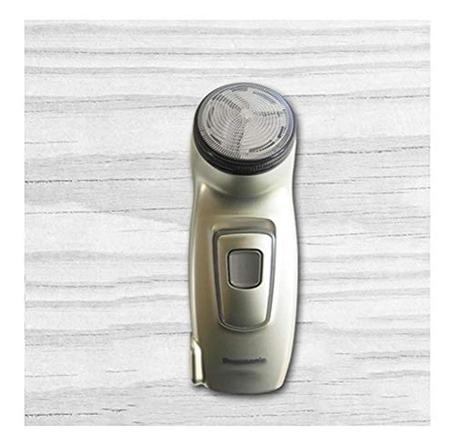 マントギャロップスラッシュNKDK - シェーバー シェーバー - 家庭用電気かみそりファッションパーソナリティかみそり絶妙で耐久性のあるかみそり - シェーバー