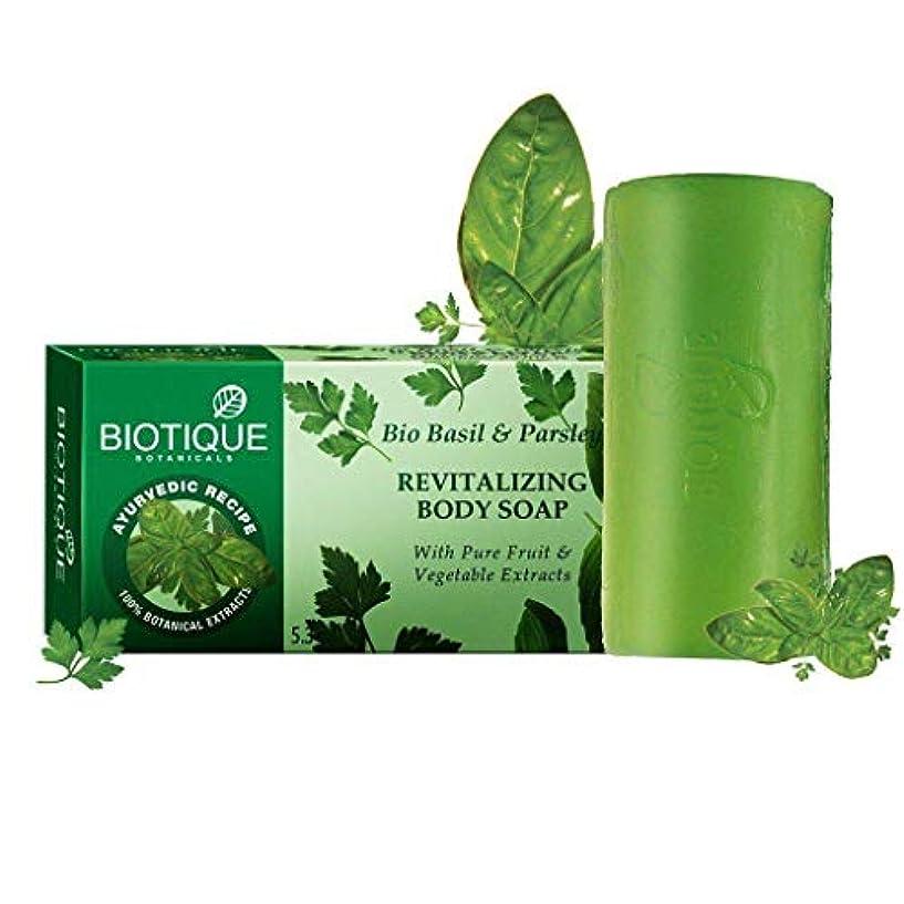収穫負同一のBiotique Bio Basil And Parsley Revitalizing Body Soap 150g (Pack of 2) Biotiqueバイオバジルとパセリの活性化ボディソープ