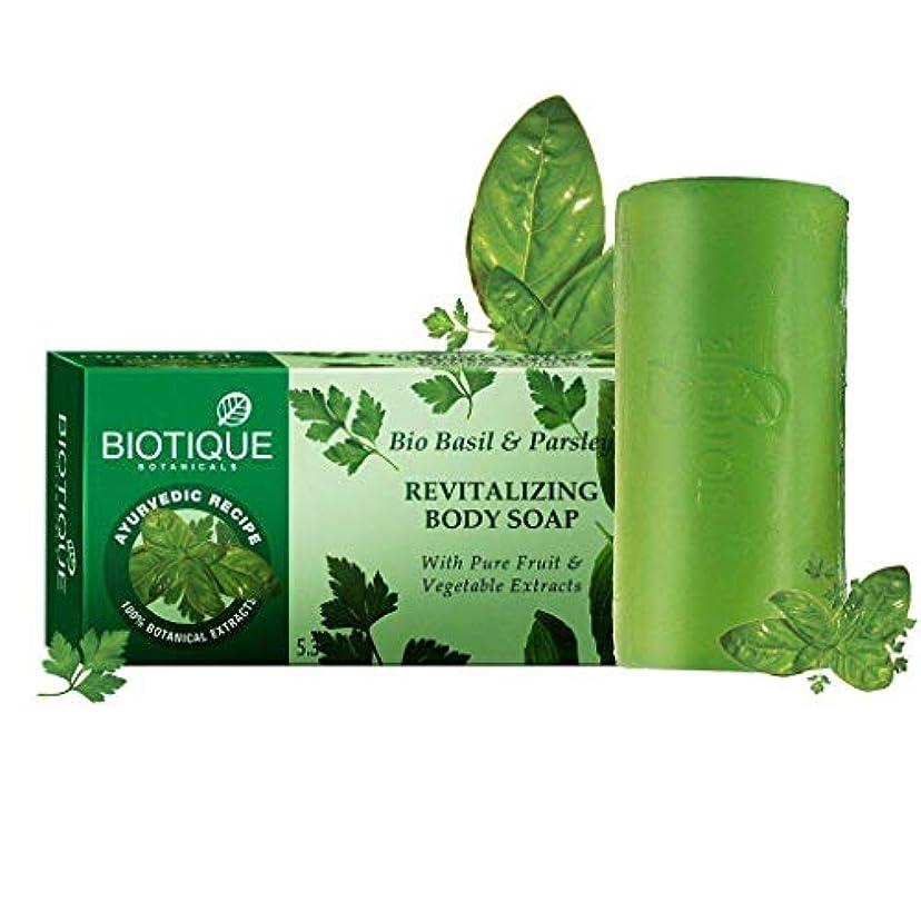 切手学士拡声器Biotique Bio Basil And Parsley Revitalizing Body Soap 150g (Pack of 2) Biotiqueバイオバジルとパセリの活性化ボディソープ