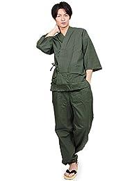 (オオキニ)大喜賑 作務衣 綿 メンズ 軽やかウルトラライト 綿作務衣 さむえ