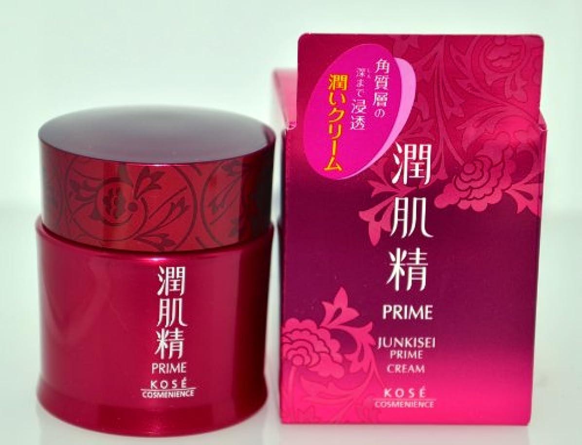 化粧乳白色テスピアンコーセー 潤肌精 プライム クリーム 40g