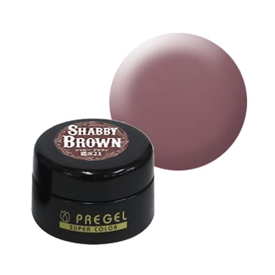 周術期彼女のシャープ【PREGEL】カラーEx シャビーブラウン / PG-CE821 アンティークシリーズ[全6色] 【UV&LED】