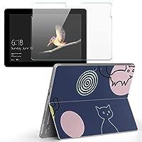 Surface go 専用スキンシール ガラスフィルム セット サーフェス go カバー ケース フィルム ステッカー アクセサリー 保護 ラブリー 犬 猫 イラスト 004082