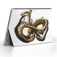 Surface go 専用スキンシール サーフェス go ノートブック ノートパソコン カバー ケース フィルム ステッカー アクセサリー 保護 アニマル 蛇 へび イラスト 蛙 カエル 007828