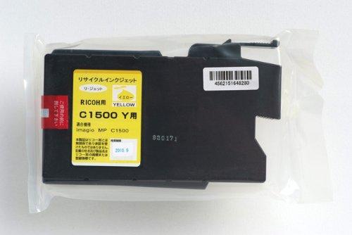 imagio MPカートリッジC1500 シリーズ 各色 RICOH (リコー) 1年保証付・高品質の国内リサイクルインク( Enex : エネックス Rejet : リジェット リサイクルインク / 再生インク ) (imagio MPカートリッジC1500Y)