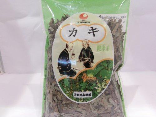 カキ茶 100g×2袋 比嘉製茶 ビタミン・ミネラル・ポリフェノール豊富な柿の葉の健康茶