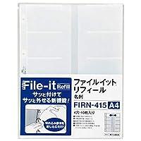 - まとめ == テージー/ファイルイット名刺リフィル / 10枚 / FIRN-415 - ×10セット -