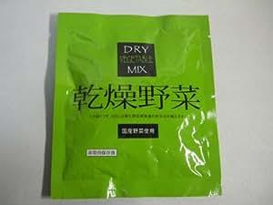 非常用保存食 『乾燥野菜』(10g/1袋)ドライベジタブルミックス