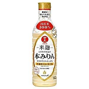 米麹こだわり仕込み 本みりん 450ml