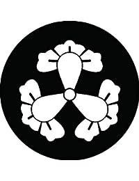 家紋シール 三つ花形丁子紋 布タイプ 直径40mm 6枚セット NS4-1334
