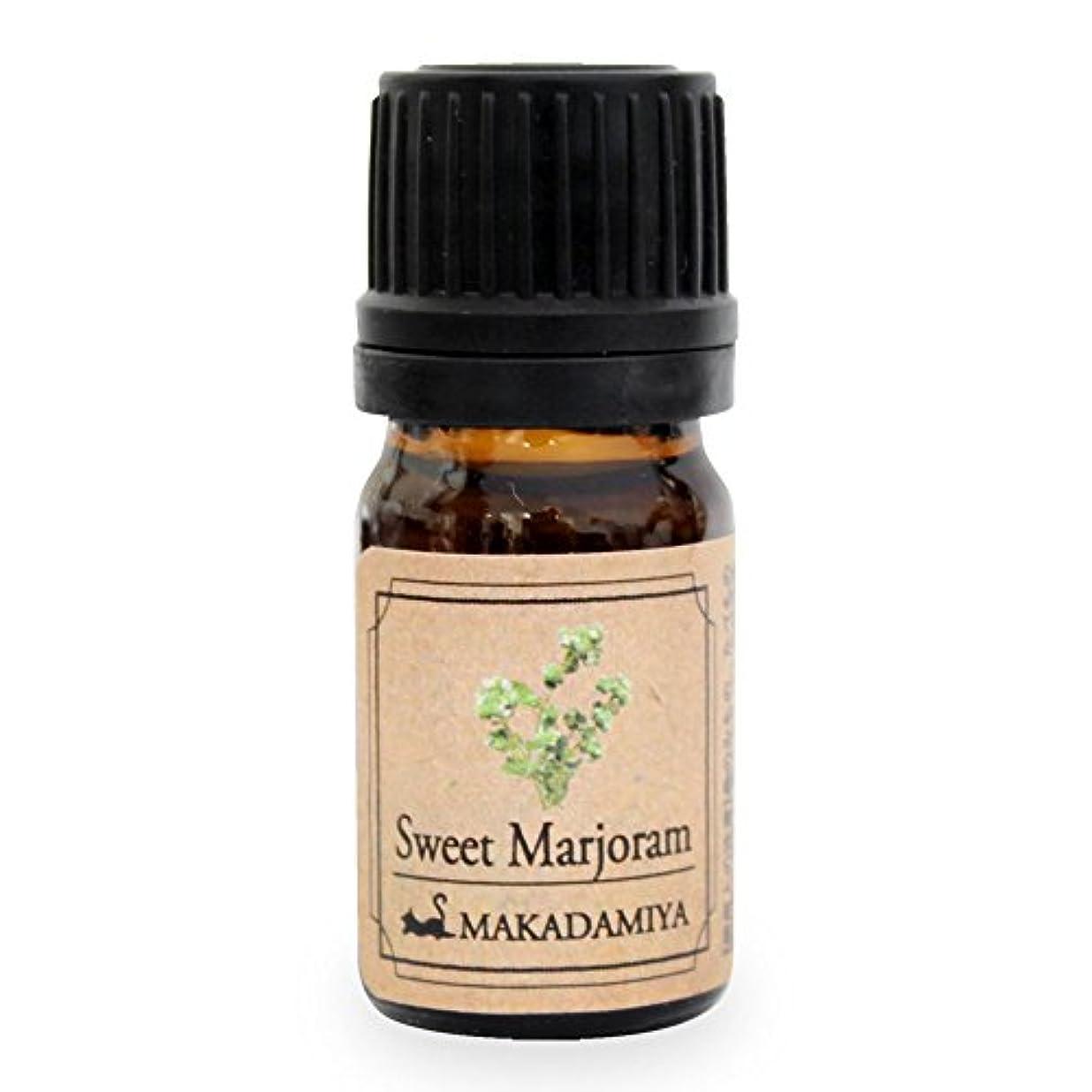 帝国主義会員オーナースイートマージョラム5ml 天然100%植物性 エッセンシャルオイル(精油) アロマオイル アロママッサージ aroma Sweet Ma.