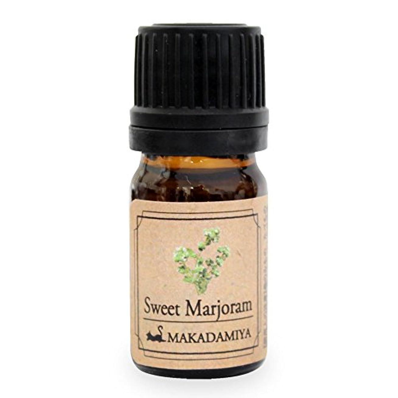 速い帰する近くスイートマージョラム5ml 天然100%植物性 エッセンシャルオイル(精油) アロマオイル アロママッサージ aroma Sweet Ma.