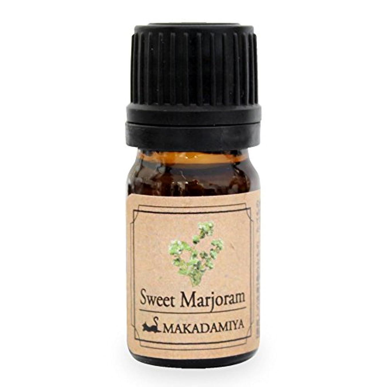 扇動アパート大聖堂スイートマージョラム5ml 天然100%植物性 エッセンシャルオイル(精油) アロマオイル アロママッサージ aroma Sweet Ma.