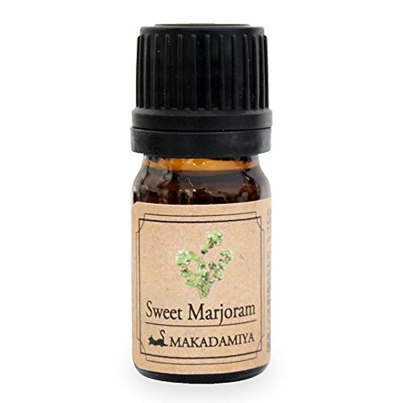 緩むロマンス恐怖症スイートマージョラム5ml 天然100%植物性 エッセンシャルオイル(精油) アロマオイル アロママッサージ aroma Sweet Ma.