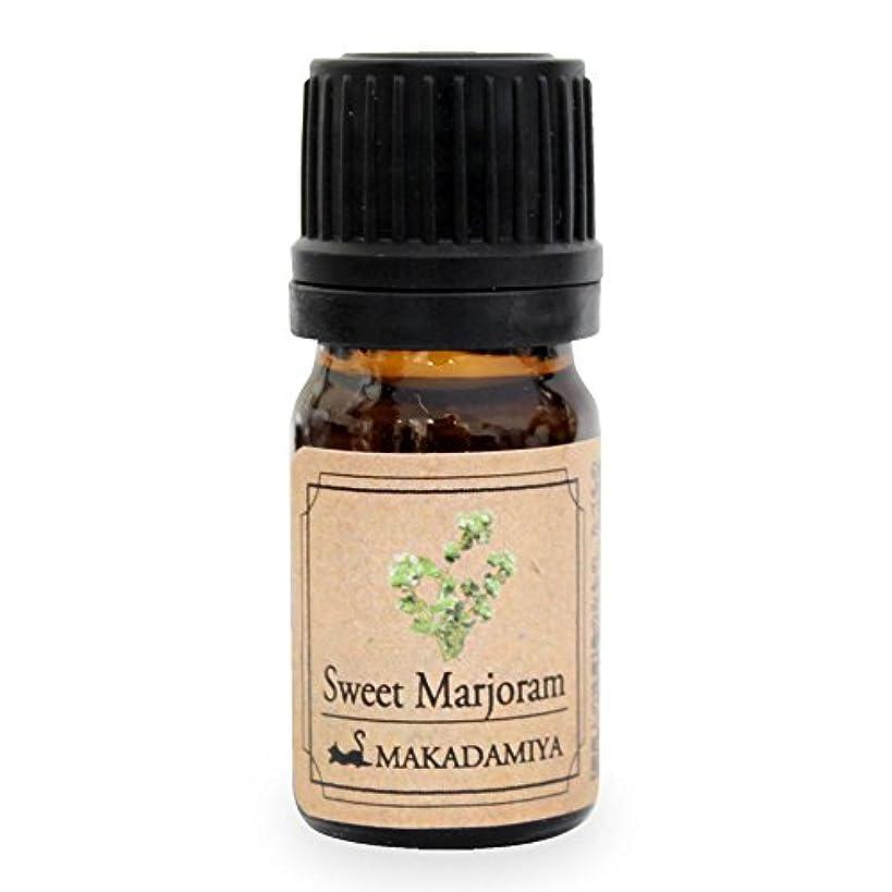 委員長ドームパーススイートマージョラム5ml 天然100%植物性 エッセンシャルオイル(精油) アロマオイル アロママッサージ aroma Sweet Ma.