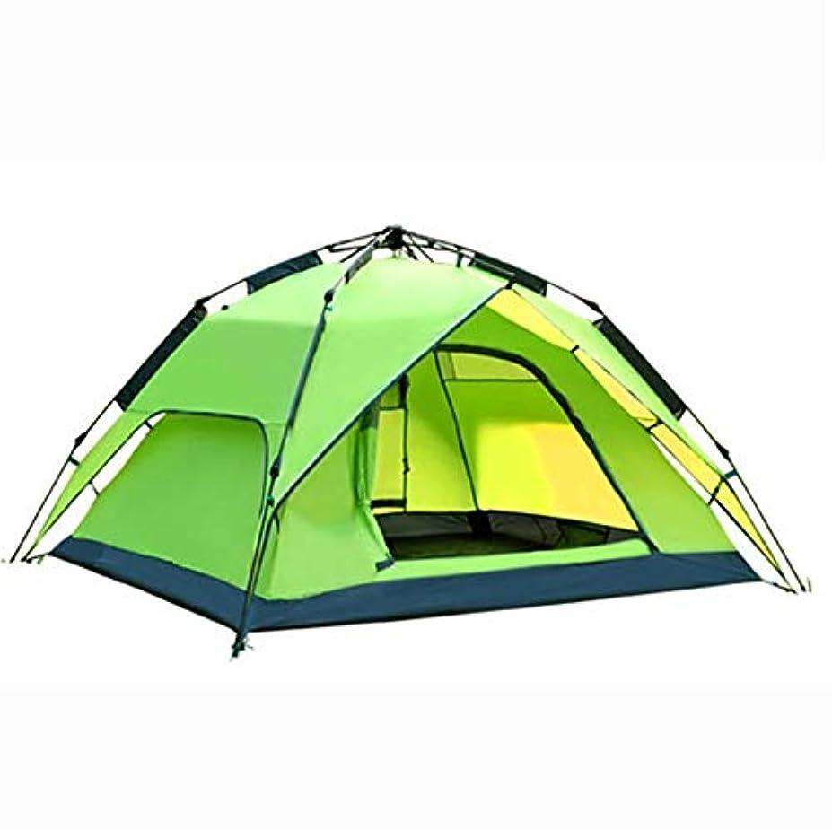 チャンスアシュリータファーマン知らせるドームテントキャンプ、2-3人が自動的にテントを開きます。インストールが簡単