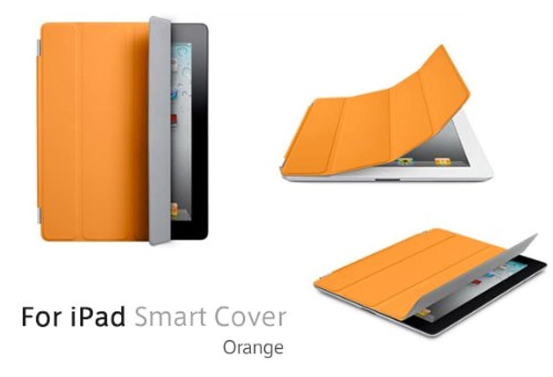 ミサイル鉛筆作り上げるiPad2 スマートカバー For iPad Smart Cover 12colors(オレンジ)