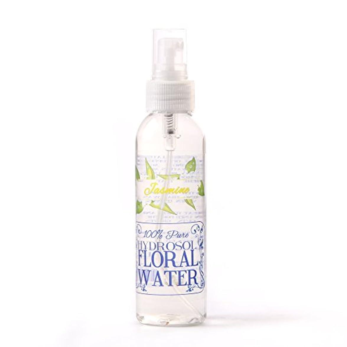 鹿報告書一握りJasmine Hydrosol Floral Water With Spray Cap - 250ml