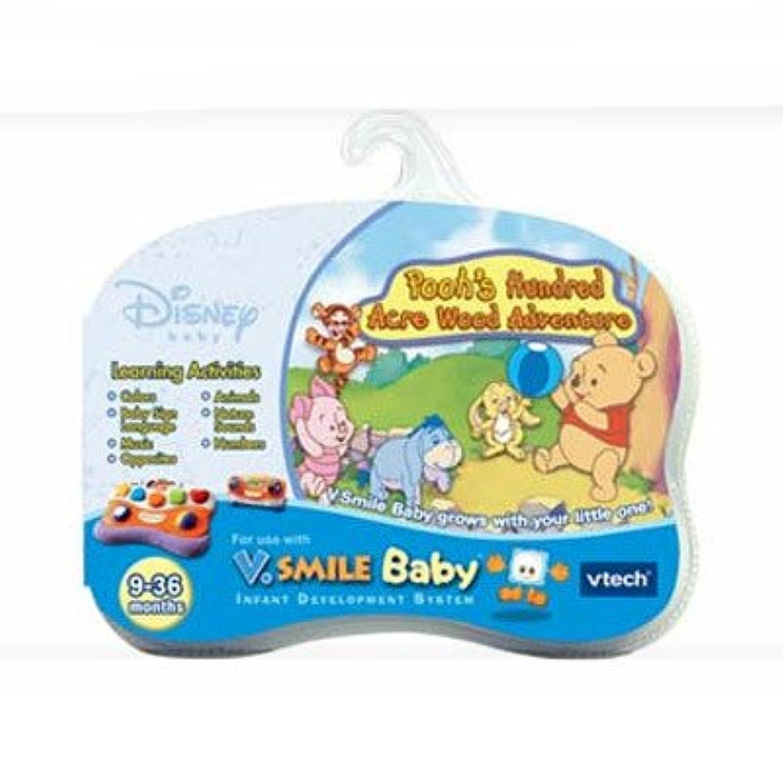 Vtech - V.Smile Baby - Pooh's Hundred Acre Wood Adventure