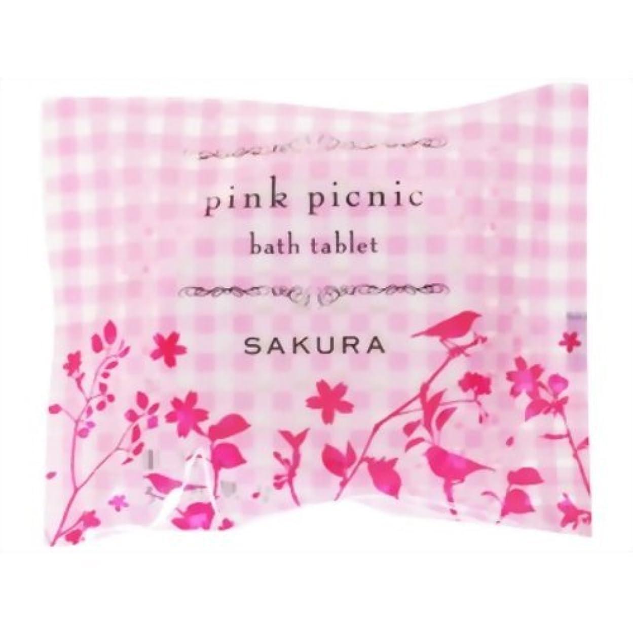 かみそり機知に富んだ韻ピンクピクニック 発泡入浴剤 山桜の香り