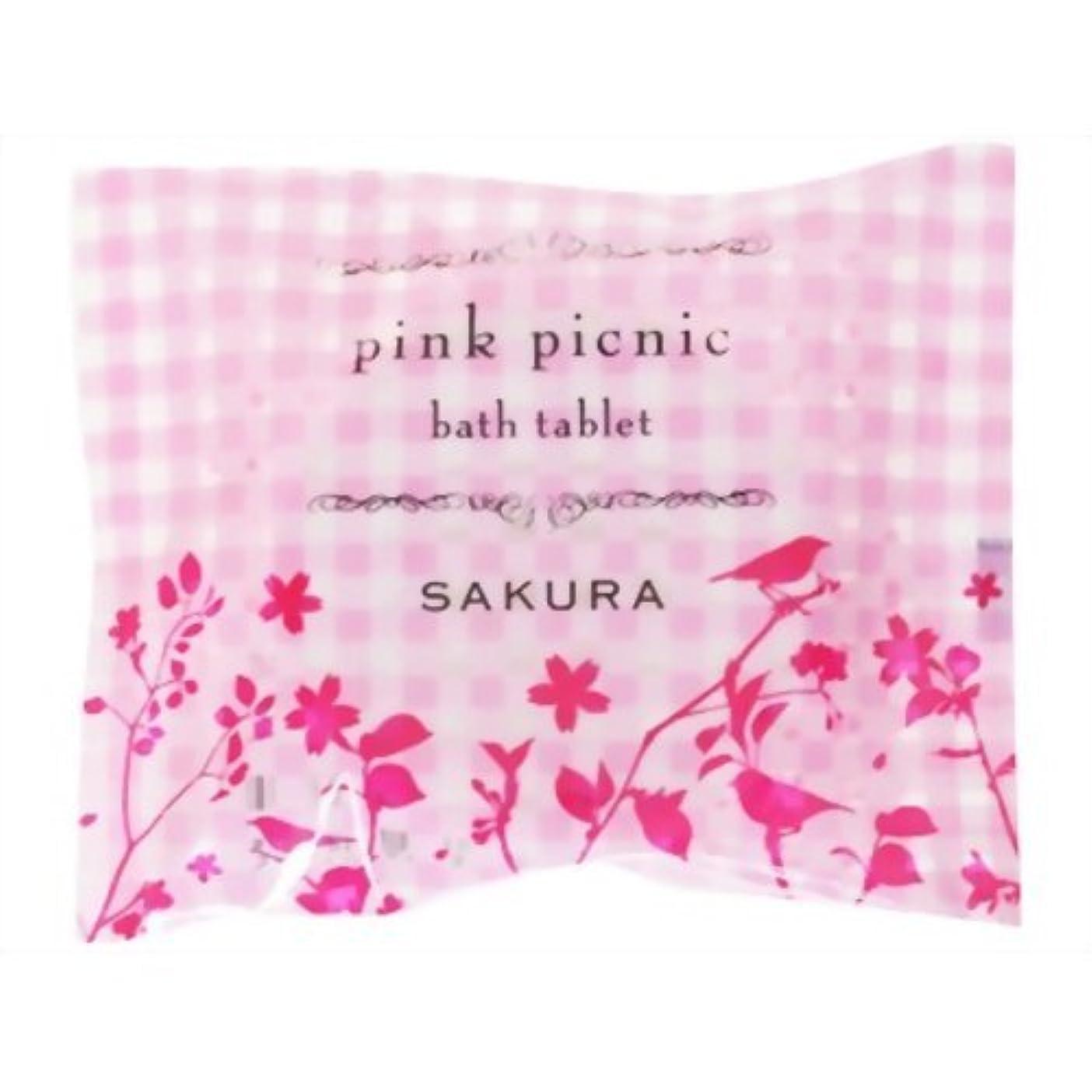 子供時代トレイ発表するピンクピクニック 発泡入浴剤 山桜の香り