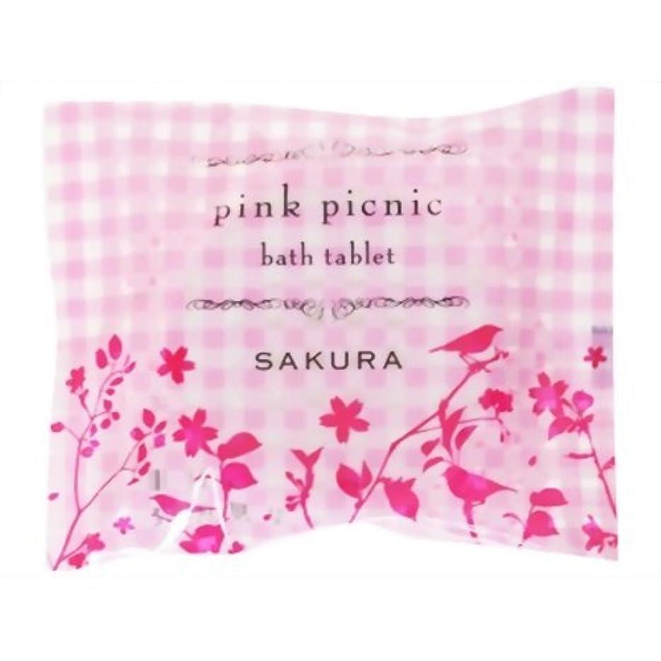風が強いモノグラフ異邦人ピンクピクニック 発泡入浴剤 山桜の香り