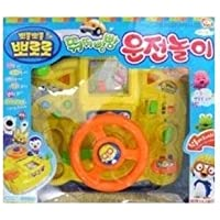 Pororo & Friend Pororo ppang ppang driver Steering Wheel Toy