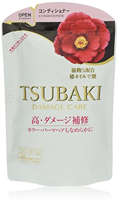 ピット前方へ与えるTSUBAKI ダメージケア コンディショナー 詰め替え用 (カラーダメージ髪用) 345ml