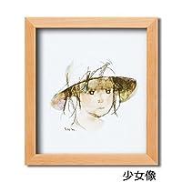 114958 いわさきちひろ色紙額(小) 少女像