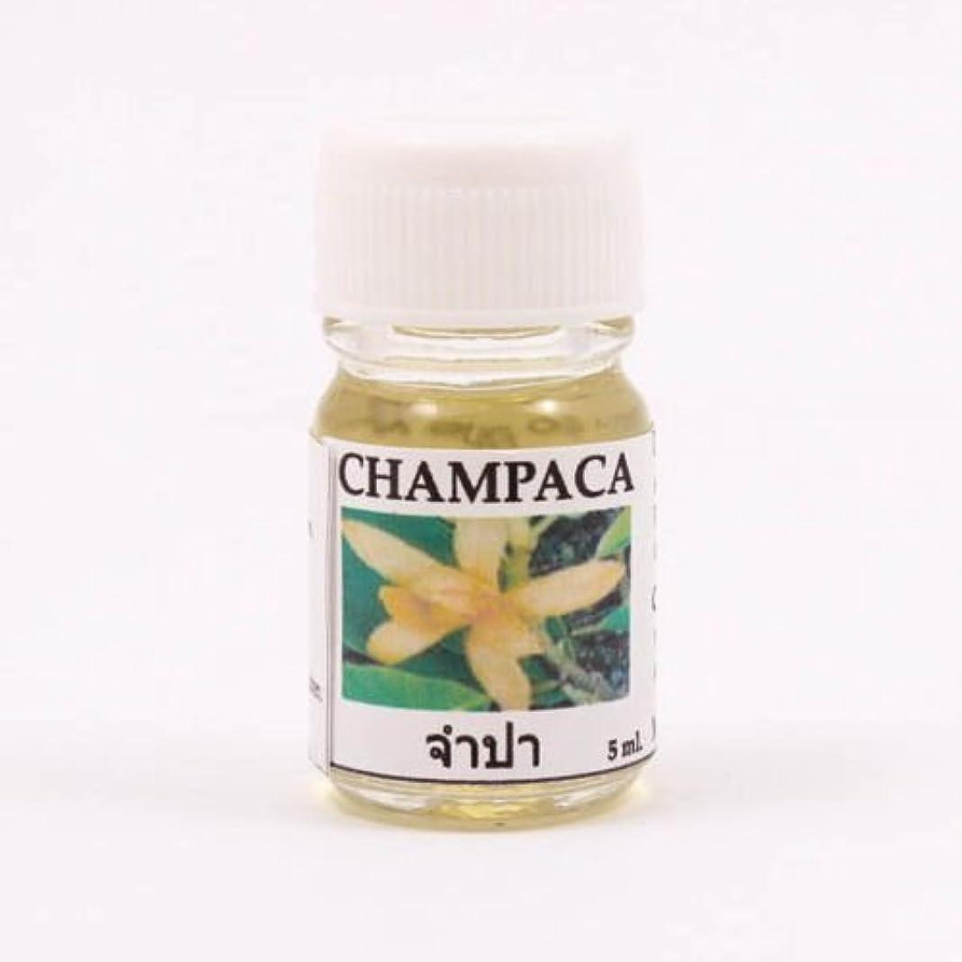 読み書きのできない現像ヨーグルト6X Champaca Aroma Fragrance Essential Oil 5ML. cc Diffuser Burner Therapy