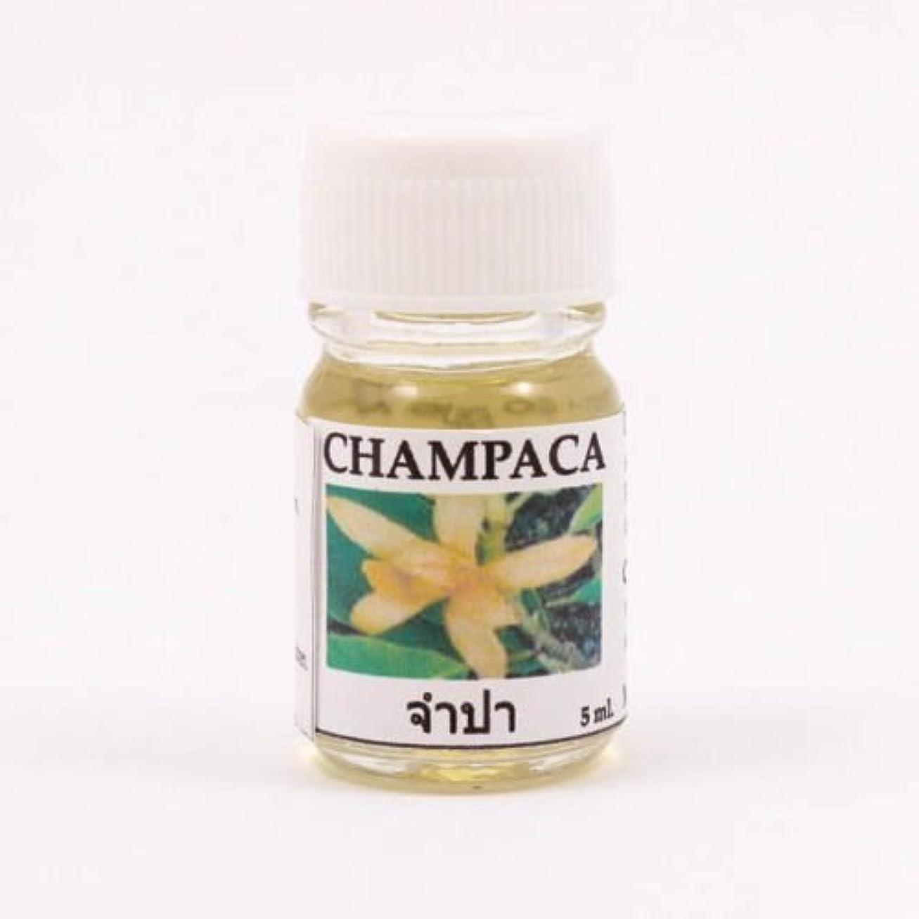 モネ削る苦味6X Champaca Aroma Fragrance Essential Oil 5ML. cc Diffuser Burner Therapy