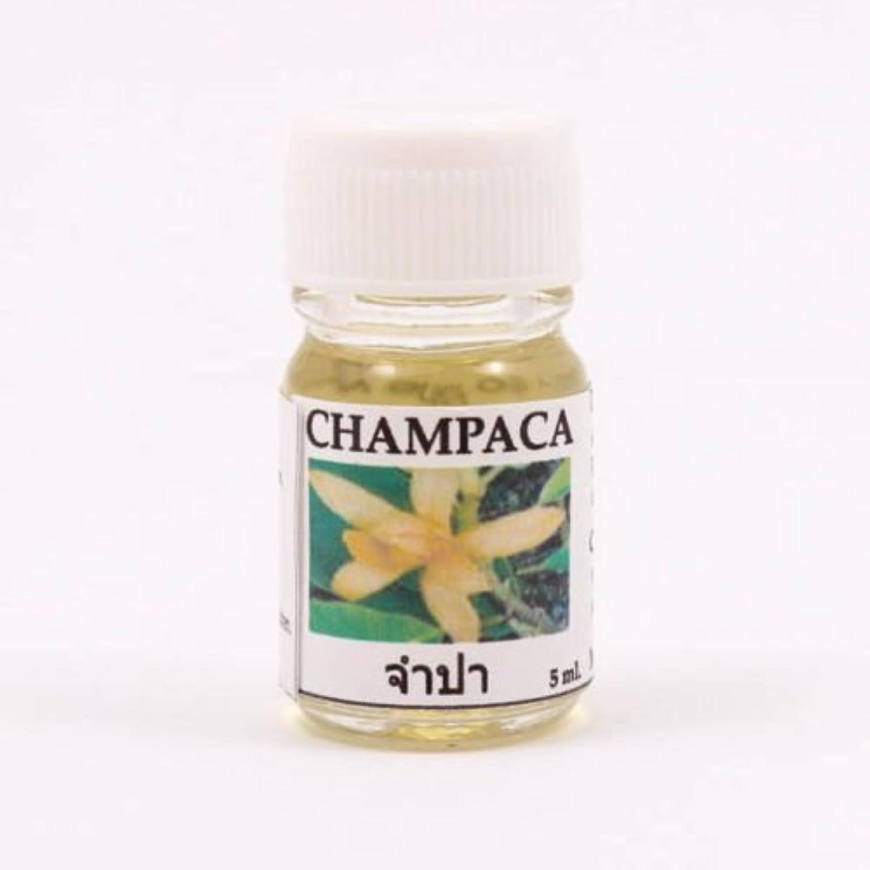 ジャンクション衝突整理する6X Champaca Aroma Fragrance Essential Oil 5ML. cc Diffuser Burner Therapy
