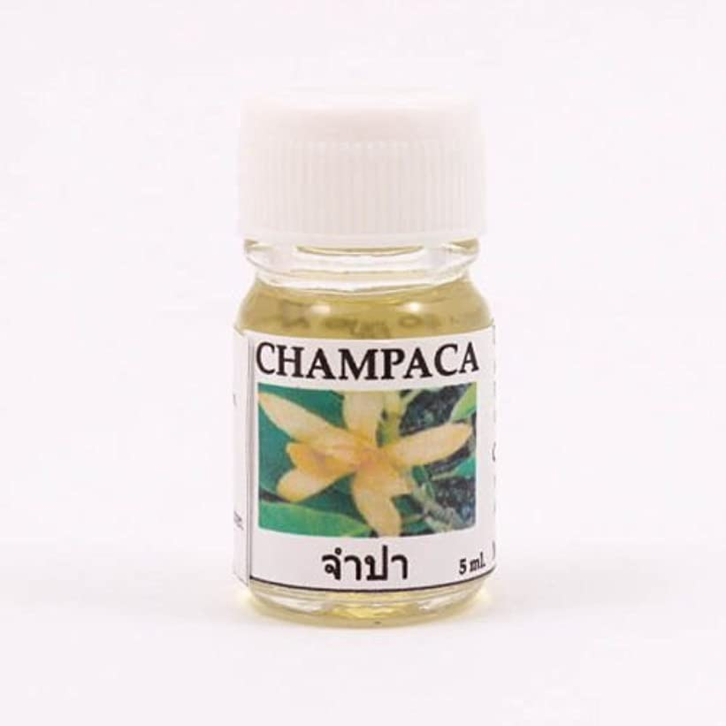 夜間ソフトウェアできる6X Champaca Aroma Fragrance Essential Oil 5ML. cc Diffuser Burner Therapy