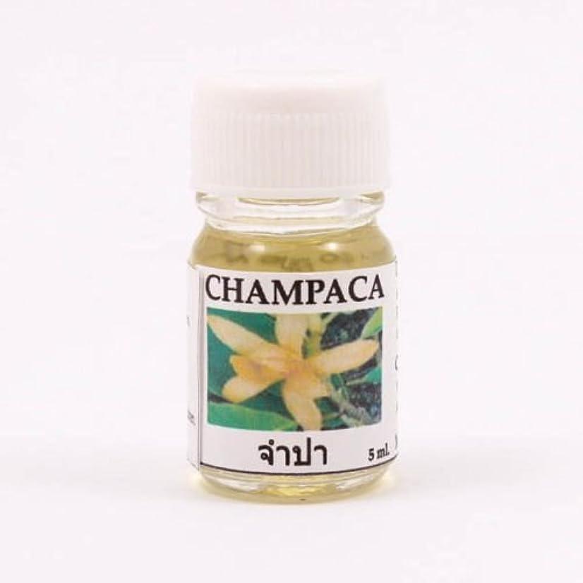 四名義で不規則性6X Champaca Aroma Fragrance Essential Oil 5ML. cc Diffuser Burner Therapy