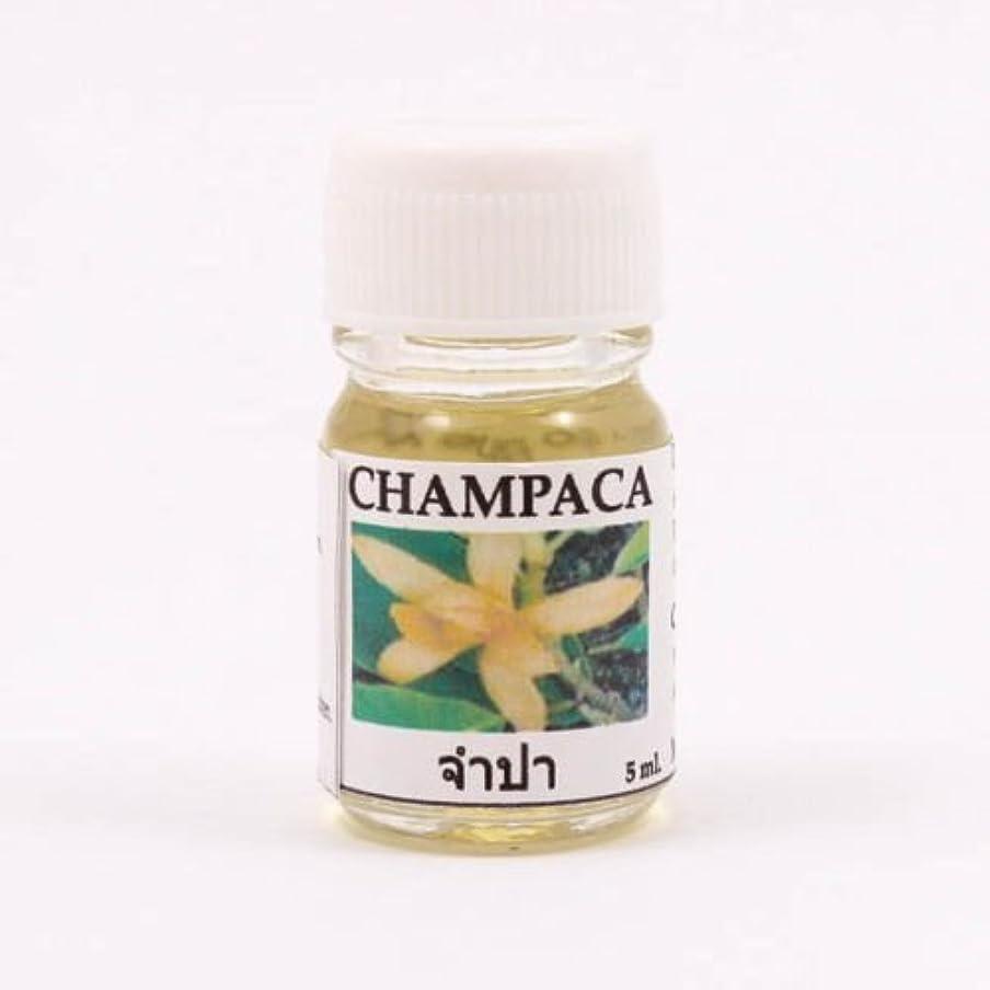 気をつけて地区骨折6X Champaca Aroma Fragrance Essential Oil 5ML. cc Diffuser Burner Therapy