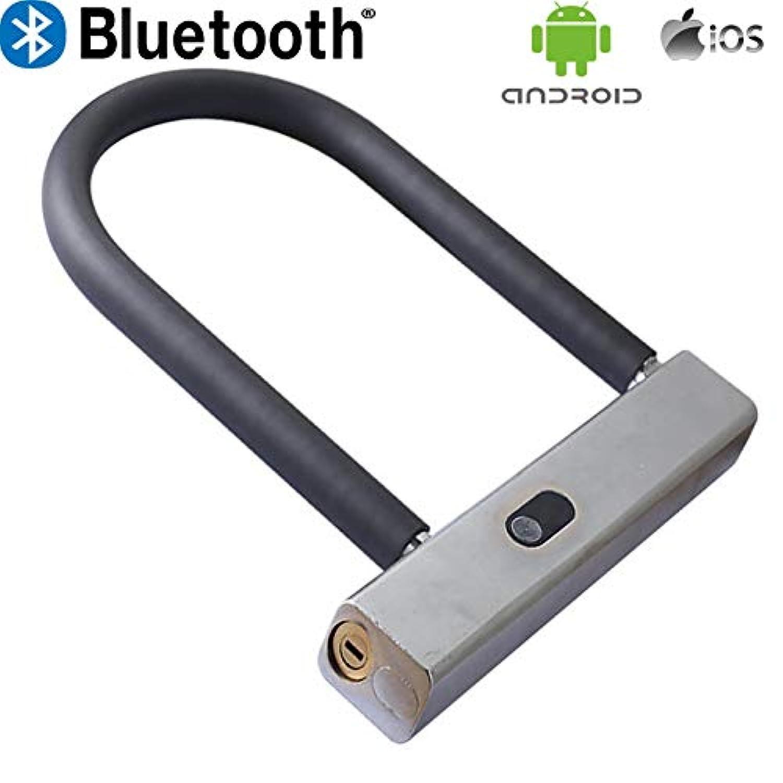 WiseLime スマート 高耐久 Bluetooth Uロック 自転車用 盗難防止 高セキュリティ 自転車ロック 鍵付き