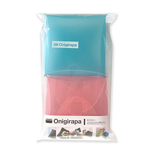 おにぎらパ Onigirapa 作ったらそのままケース (スカイ&ピンク, 2)