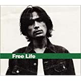 Free Life The Best of YOSUKE EGUCHI1994~1998