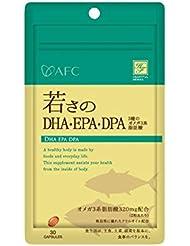 ハートフルシリーズ 若さの DAH?EPA?DPA3種のオメガ3系脂肪酸