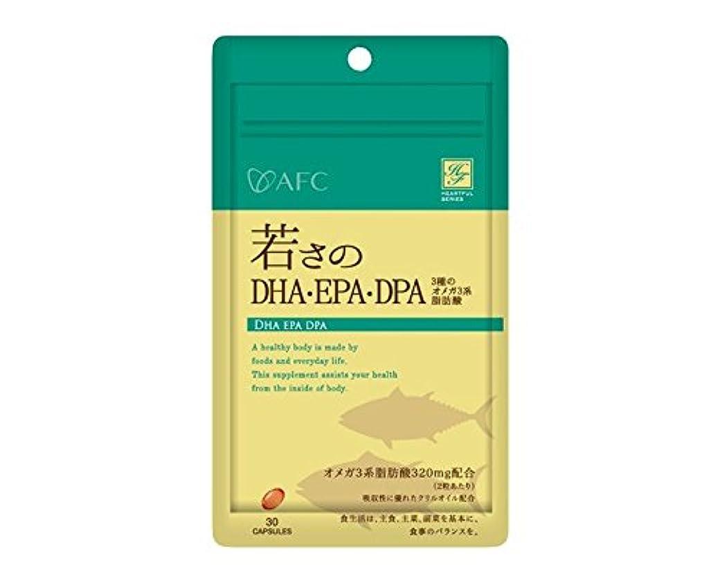 無数の頭蓋骨鋭くハートフルシリーズ 若さの DAH?EPA?DPA3種のオメガ3系脂肪酸